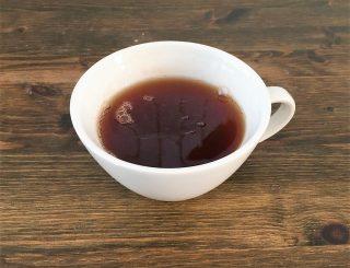 billede med en kop te til fakta om te