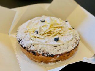 Kager fra Lagkagehuset kan indeholde en lang række tilsætningsstoffer, som det er tilfældet for denne blåbærtærte fra Lagkagehuset til 79 kroner. Foto: Charlotte Mithril